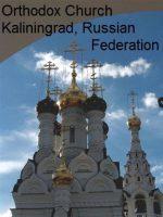 2008-03i-In Kaliningrad