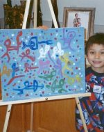 2006-10-Nickolas and his 1st painting
