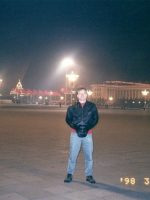 1998-03a-Michael in Tiananmen Square in Beijing, China